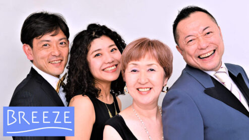 【Special】Jazz Vocal Group BREEZE!