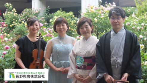 【ロビーコンサート】三井由香 ヴァイオリン・箏・ピアノ・尺八の演奏