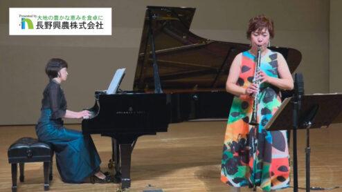【ロビーコンサート】クラリネット&ピアノDuo(廣田 喜美・細井 美来)