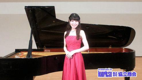 【ピアノのゆふべ】腰原 菜央さん