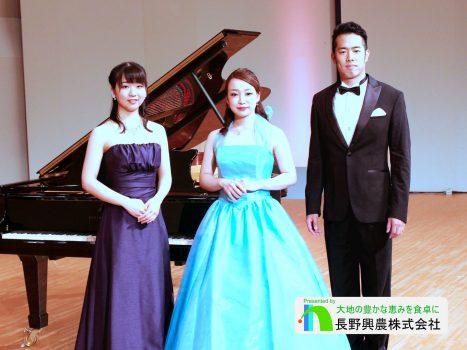 【ロビーコンサート】ソプラノ×バリトン×ピアノ、奇跡のトリオ