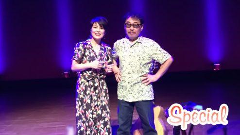 【Special】Mio&Kan