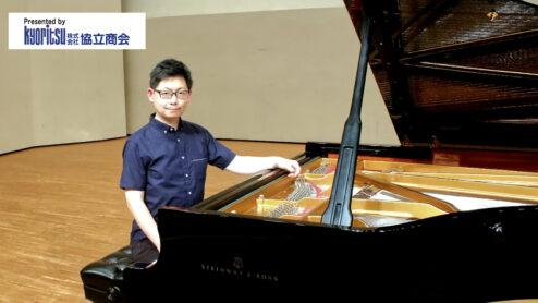 【ピアノのゆふべ】木内 貴大さん