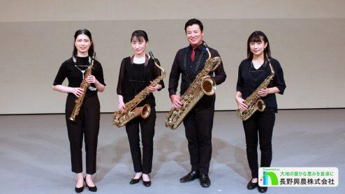 【ロビーコンサート】サクソフォン四重奏