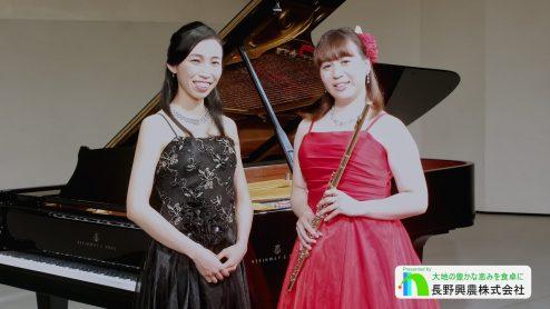 【ロビーコンサート】フルート&ピアノ デュオ