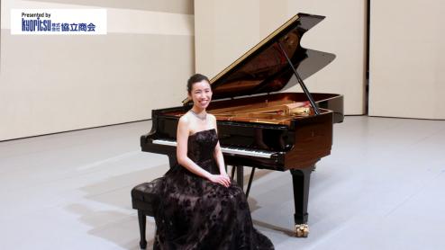 【ピアノのゆふべ】中村 倫子