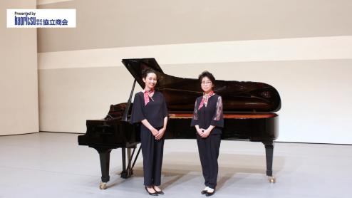 【ピアノのゆふべ】T♡N(ティエヌ)