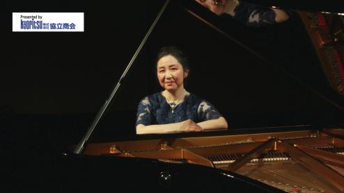 【ピアノのゆふべ】小笠原 恭子