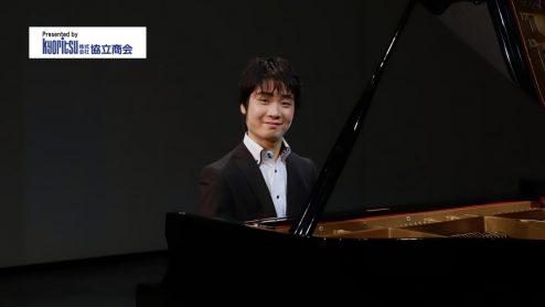 第67回ピアノのゆふべ「Prayers in July」ピアノ 川口 直希