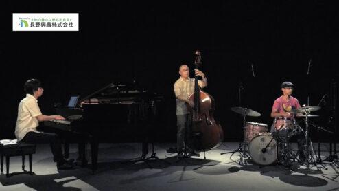第88回サンテラスロビーコンサート 中島仁Trio JAZZ LIVE